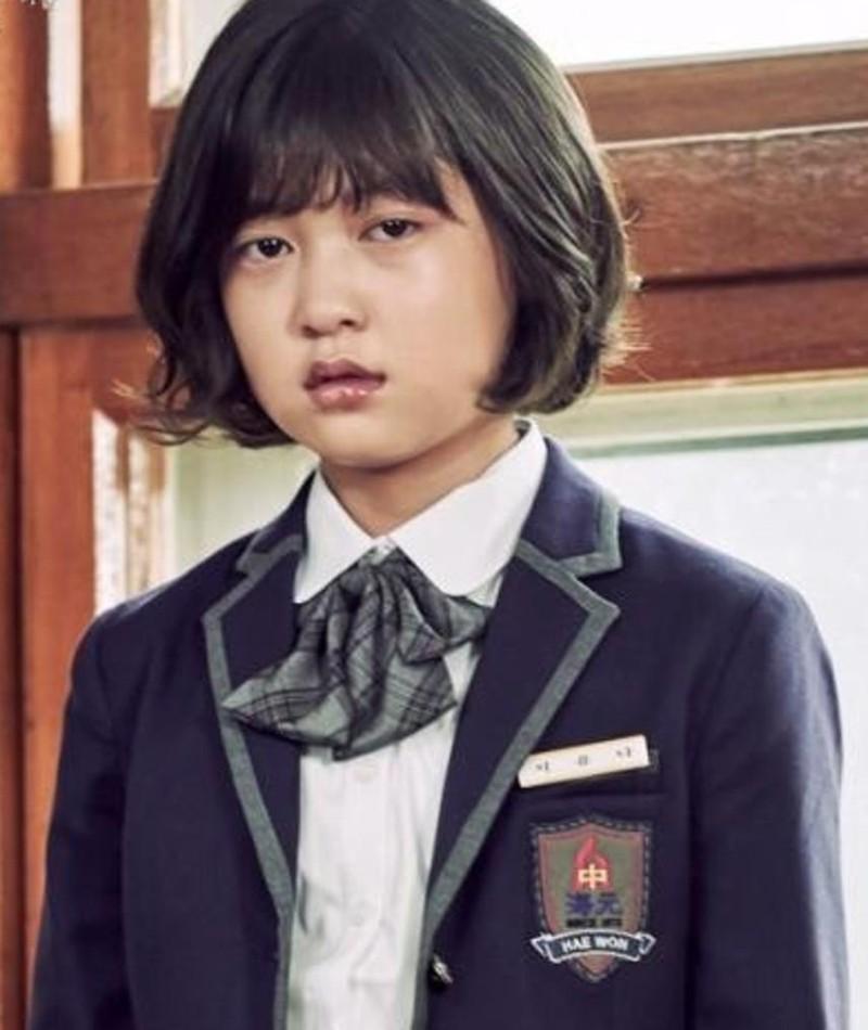 Photo of Ahn Seo-Hyun