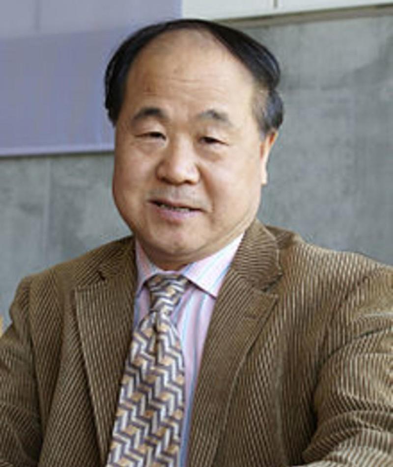 Photo of Mo Yan