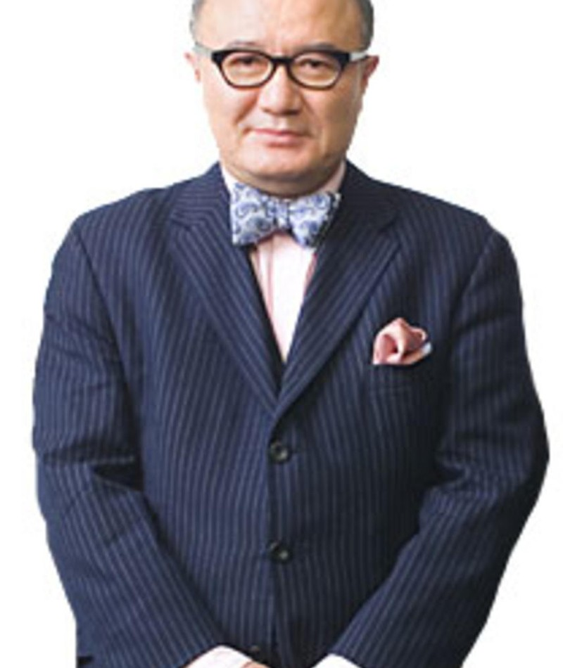 Gambar Yuji Kohtari