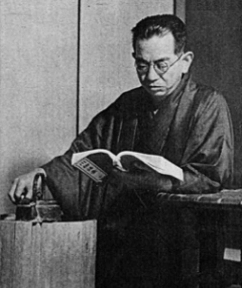 Photo of Kôgo Noda