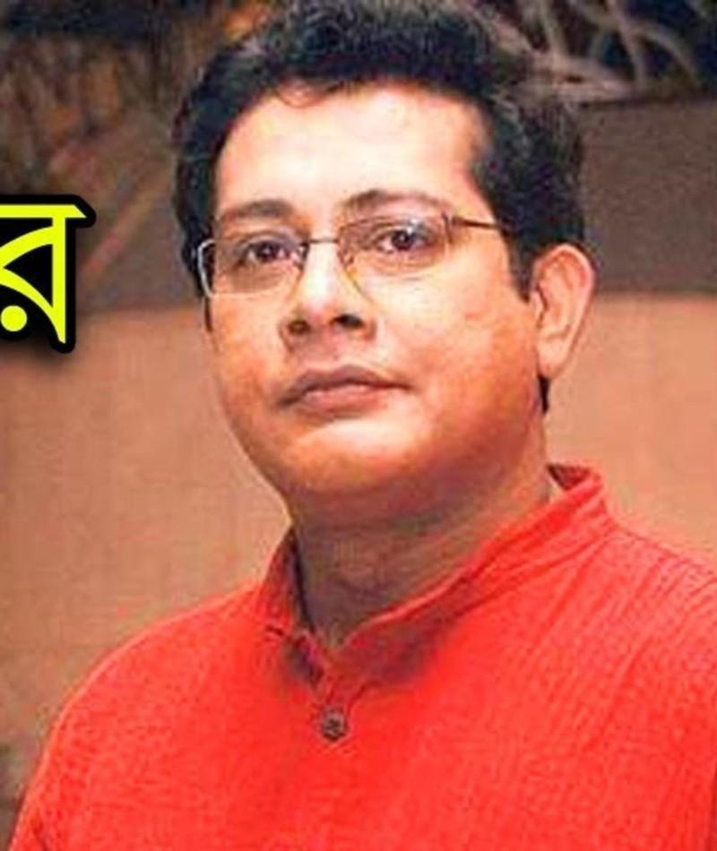 Photo de Kunal Mitra