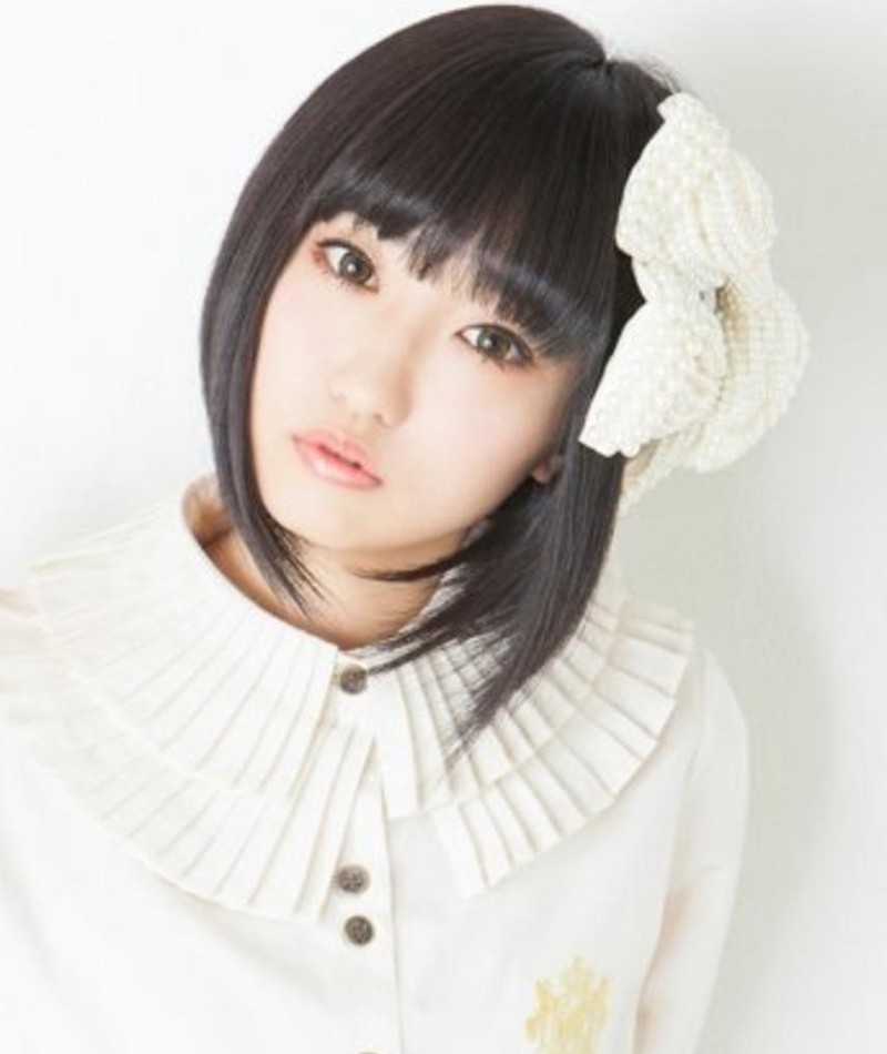Foto von Aoi Yūki