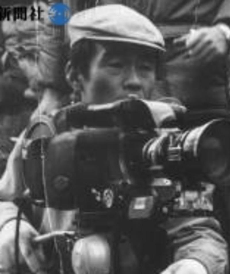Photo of Kiyoshi Hasegawa