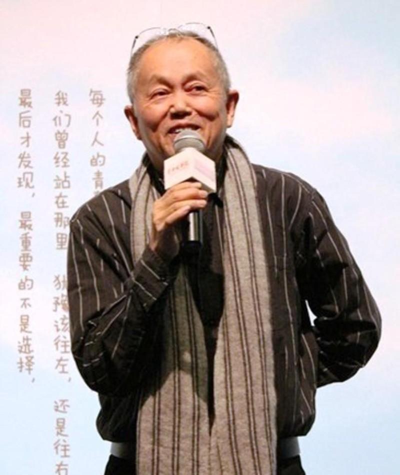 Foto de Kun-Hou Chen
