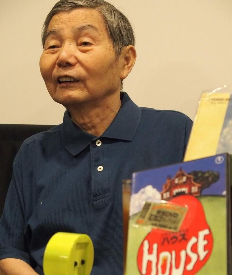 Photo of Chiho Katsura
