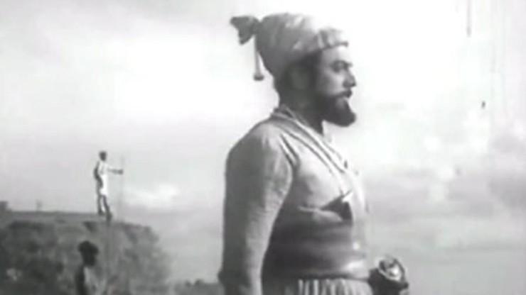 Emperor Shivaji