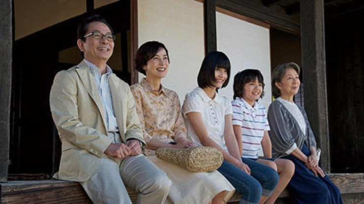 Home: Itoshi no Zashiki Warashi