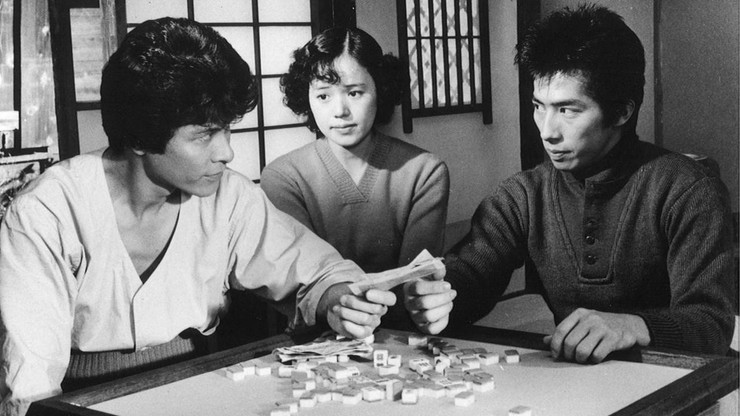 Mahjong hōrōki