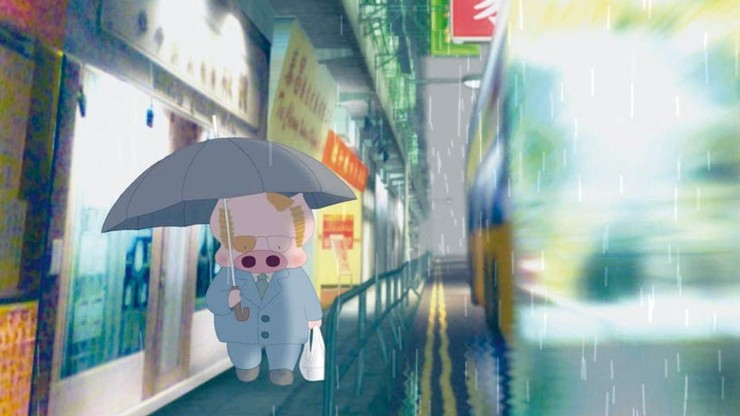 My Life as McDull