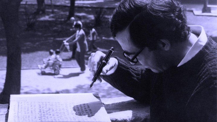 The Strange Experiment of Professor Elizondo