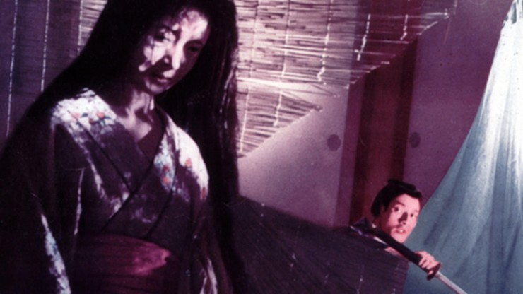 The Ghost of Oiwa