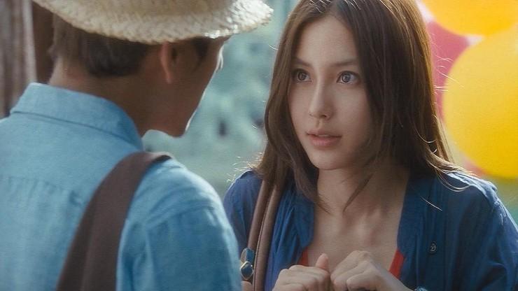 Xia ri le you you