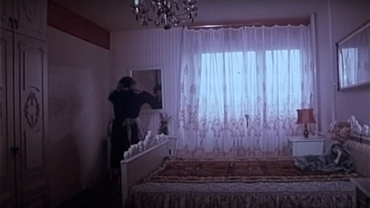 Most Beautiful Room