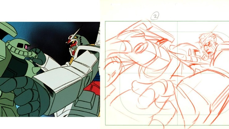 Yoshikazu Yasuhiko & Ichiro Itano: Collection of Key Animation Films from Mobile Suit Gundam