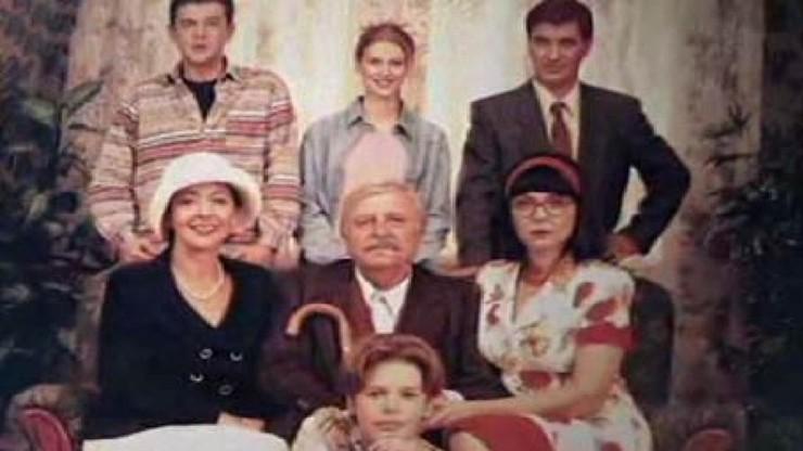 The Family Treasure