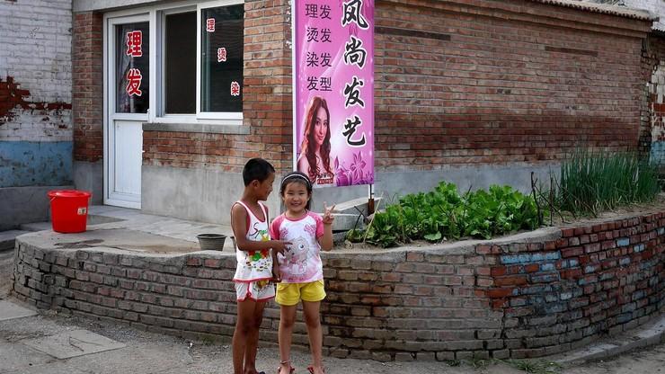 Li Xia's Salon