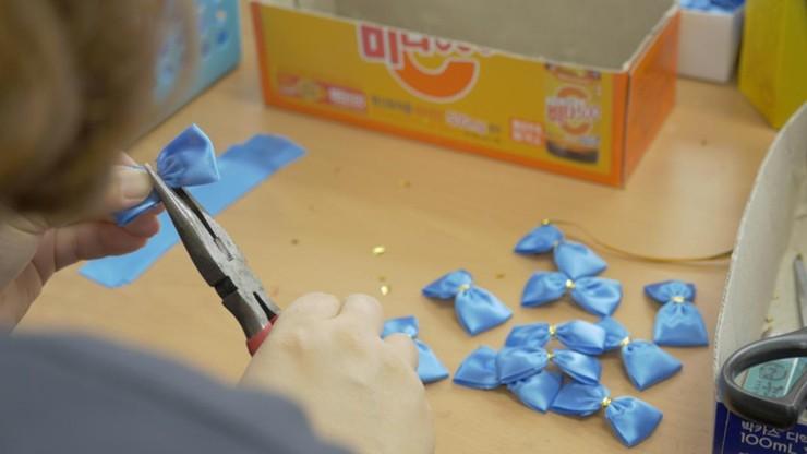 Blue Butterfly Effect