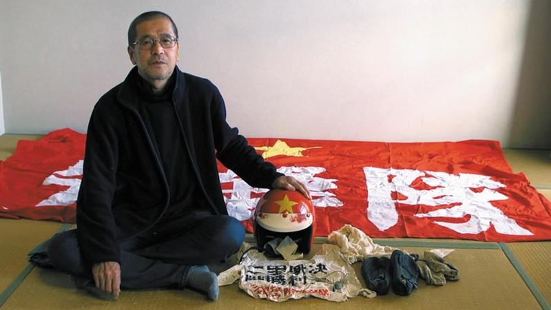 The Fall of Icarus: Narita Stories