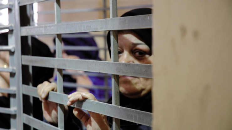 One Day in Khadimiya Prison for Women