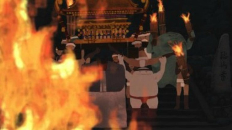 The Fire Celebration at the Kurama