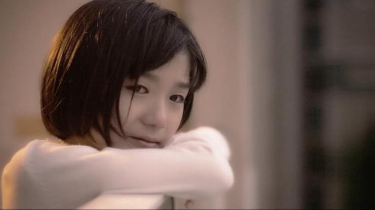 Yukuharu