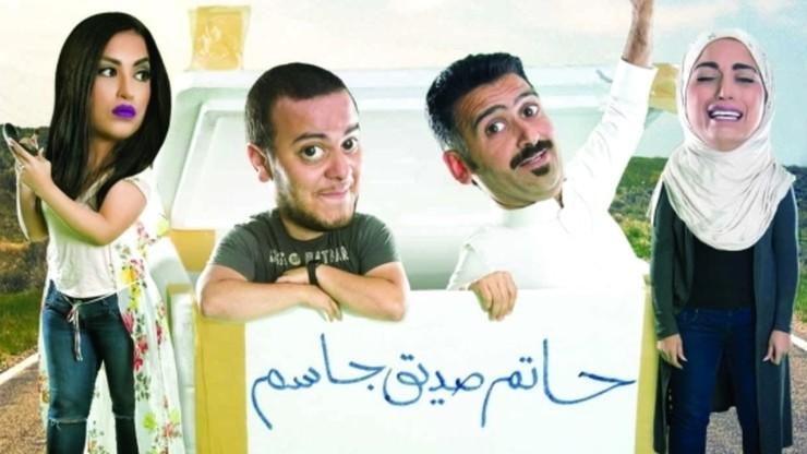 Hatem Sadeeq Jassem