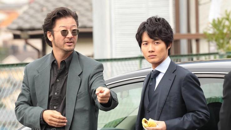 Detective Yugami