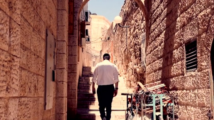 One Day/Israel