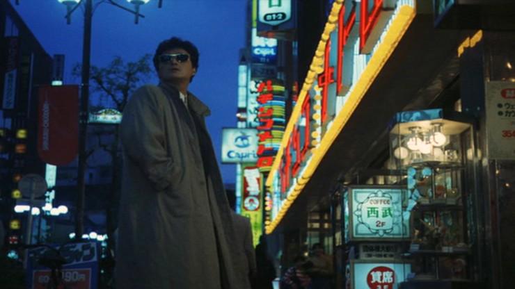Those Swell Yakuza