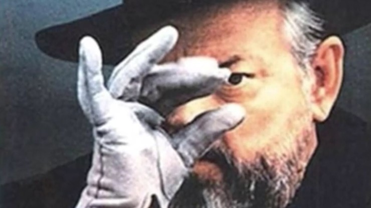 Orson Welles' Great Mysteries: Come into My Parlour