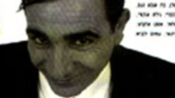 The Revenge of Itzik Finkelstein