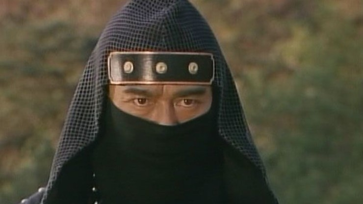 Hattori Hanzô: Kage no Gundan