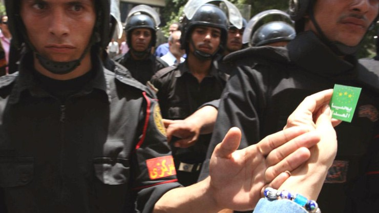 Egypt: We're Watching You