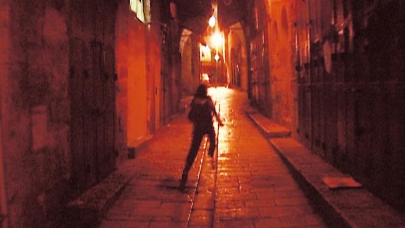 Jerusalem My Love