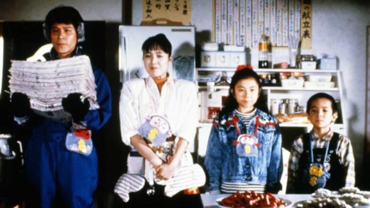 The Yen Family