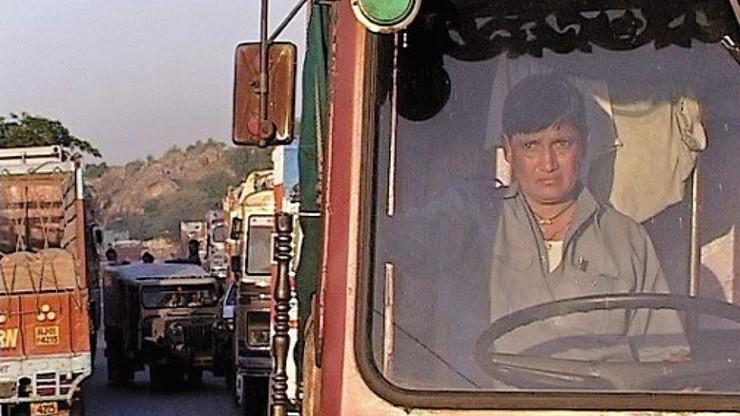 Miss Manju Truck Driver