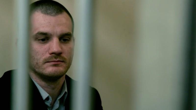 Violent Men: Behind Bars