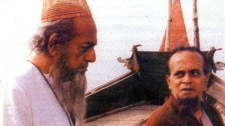 Boatman on the River Padma