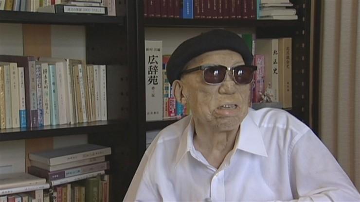 Kodama Yuji HANSEN