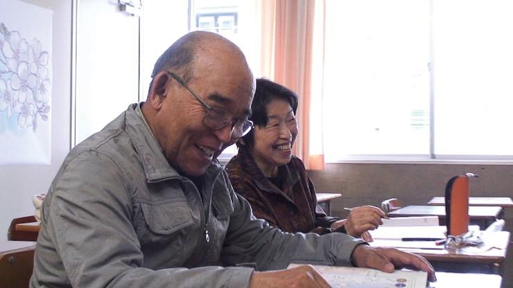 Manabu: Tsuushinsei chuugaku 60-nen no kuuhaku o koete