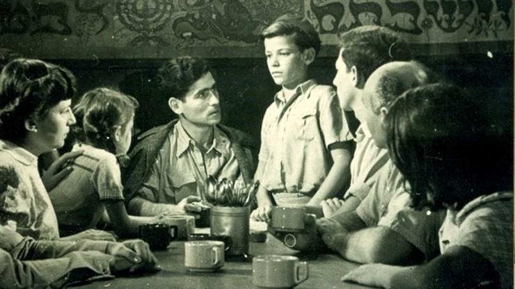 Beit Avi