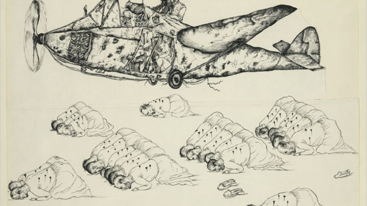 Ardeshir Mohasses & His Caricatures