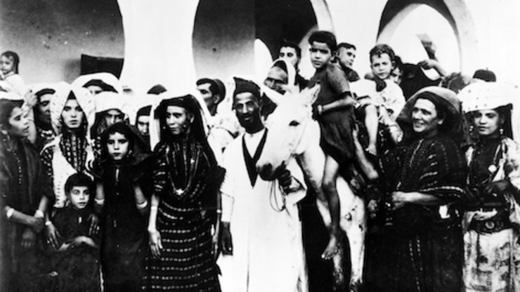 Routes of Exile: A Moroccan Jewish Odyssey