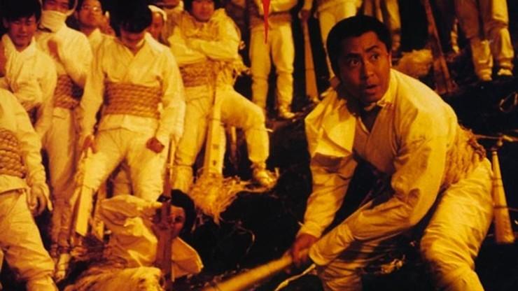 Himatsuri: Fire Festival