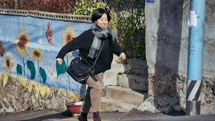 Lucky Chan-sil