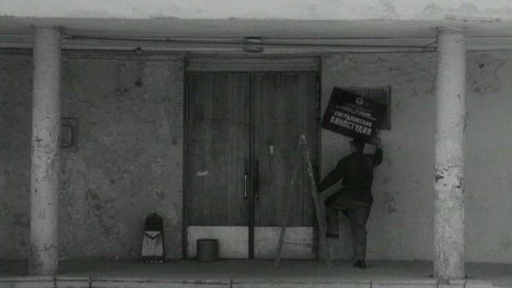 Cinema of Change's Era
