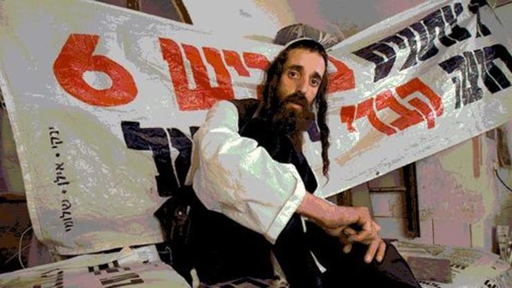 Yoel, Yisrael, and the Pashkavils
