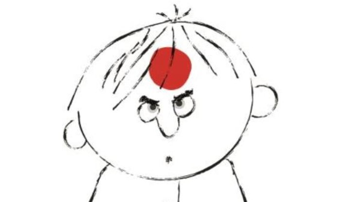 Mr. Angry Eye and His Bump