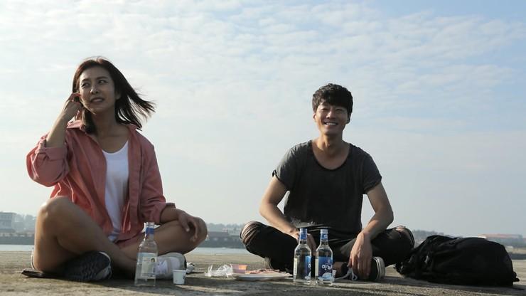 Aewol - Written on the Wind