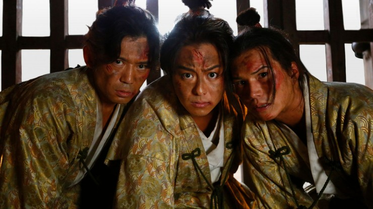 Three Nobunagas